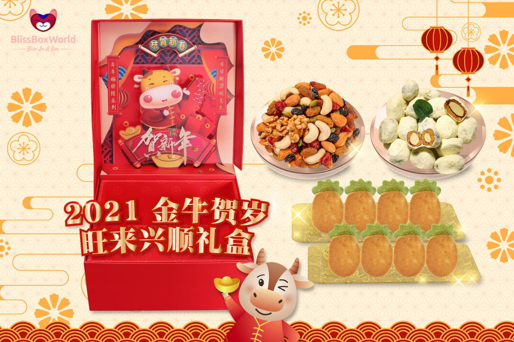 Prosperous CNY Gift Set-Year of Ox