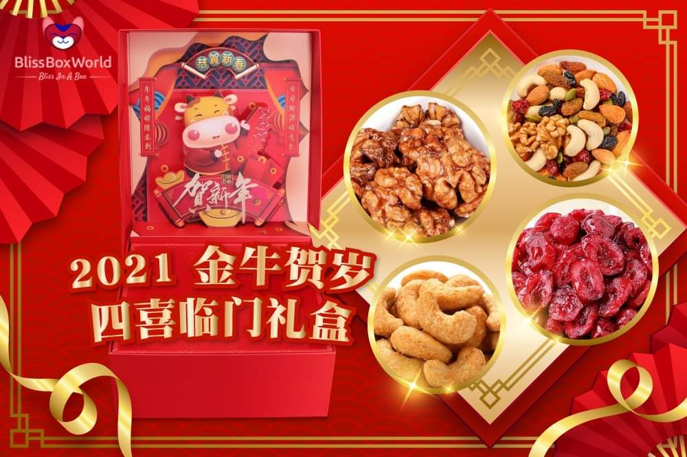 Four Happiness CNY Gift Set-Year of Ox 2021